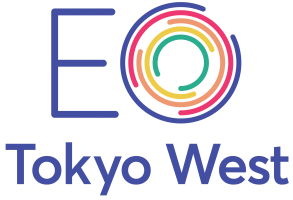 EO Tokyo West|東京の起業家・経営者コミュニティ